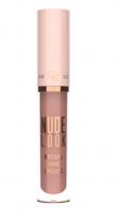 Nude Look Natural Shine Lipgloss
