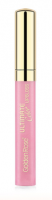 Golden Rose Ultimate Color Lipgloss