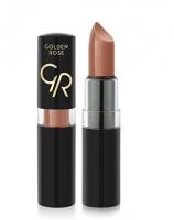 Vision Lipstick